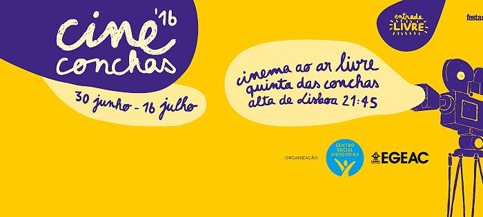 Cinema gratuito e ao ar livre em Lisboa!