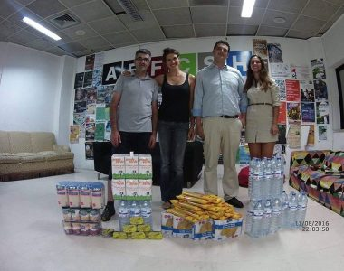 A AEFCSH/NOVA também ajuda a Madeira