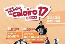 Semana de Receção ao Caloiro de Bragança começa hoje